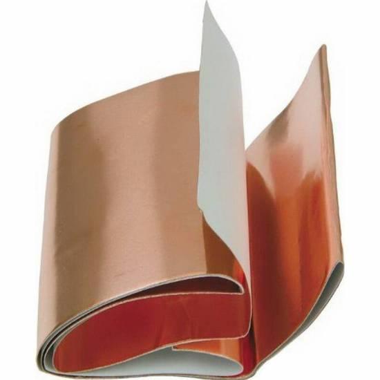 Экранировка для гитары DiMarzio EP1000 Copper Shielding Tape
